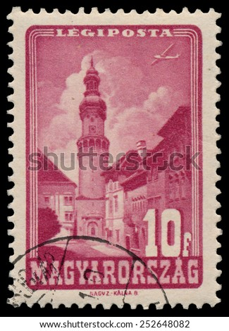 HUNGARY - CIRCA 1947: Stamp printed by Hungary, shows Tower in Sopron, circa 1947