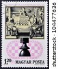 HUNGARY - CIRCA 1974: stamp printed in Hungary shows Chess Players, 17th century copper engraving by Selenus, circa 1974 - stock photo