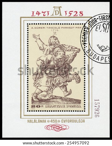 "HUNGARY - CIRCA 1979: Stamp printed in Hungary shows engraver by Albrecht Durer ""Dancing pair"", circa 1979"