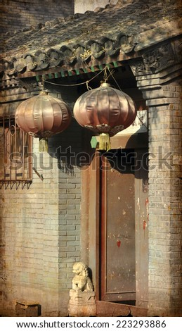 Hutong in Beijing, China. Vintage photo. - stock photo