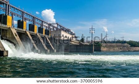 hydro power plant - stock photo