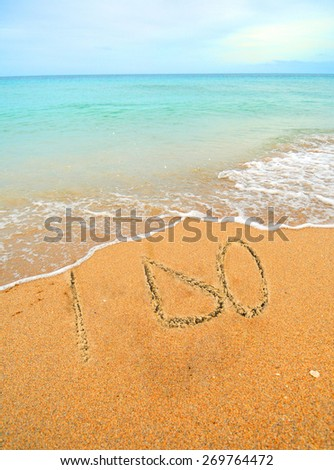 i do written in the sand on the shoreline for a wedding concept - stock photo