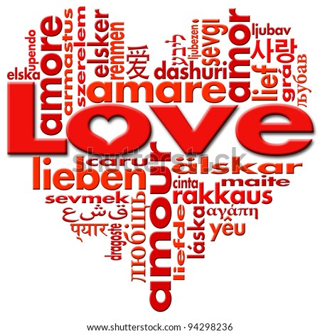 I Love to Love / Love written in major languages of the world in the shape of heart - stock photo