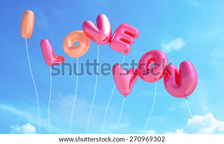 I love you made from balloons - stock photo