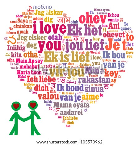 I Love You phrase in multiple languages composed in the shape of love/heart - stock photo