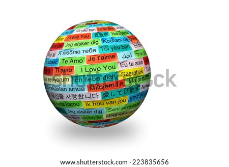 I Love You   Word Cloud printed on colorful paper 3d sphere