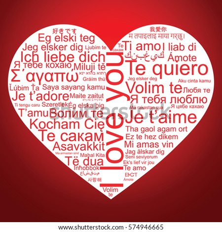 I Love You Word Tag Cloud The Shape As A Heart Different Language