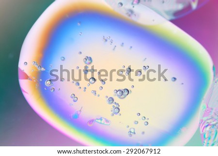 I photographed the world of the ice with a polarizing plate.The ice such as the Persia carpet. - stock photo