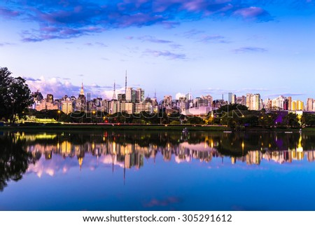 Ibirapuera Park in Sao Paulo, Brazil - stock photo