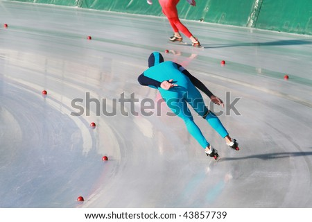 ice skating - stock photo