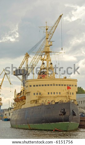 Icebreaker ship in a dock. Museum of a world ocean. - stock photo