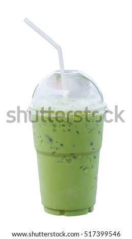 guava milk tea green tea latte plastic cup lid stock photo 469166453 shutterstock
