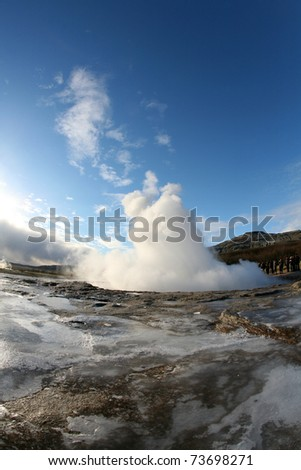 Iceland with fisheye - stock photo
