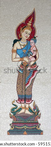 Icon of Madonna. Gift from Thailand to Basilica of the Annunciation - stock photo