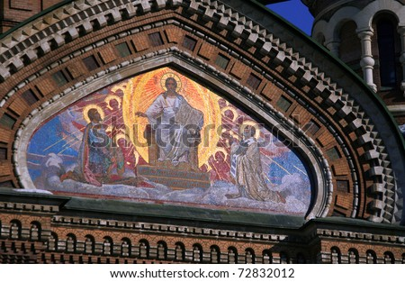 Icon on Church of the Savior on Spilled Blood, St. Petersburg, Russia - stock photo