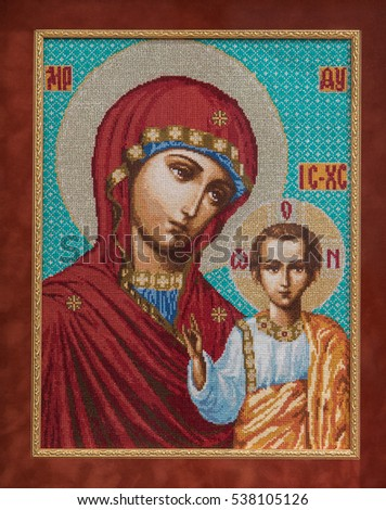 Icon Virgin, embroidered with a cross