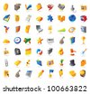 Icons for business, finance and office. Raster version. Vector version is also available. - stock vector