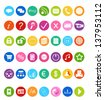 Icons Set for Web in blue, green, red, yellow, orange and pink colors - stock vector