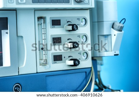ICU anesthesia ventilator workstation in the emergency room. Detail from front panel. - stock photo