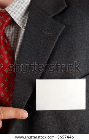 id card #5 - stock photo