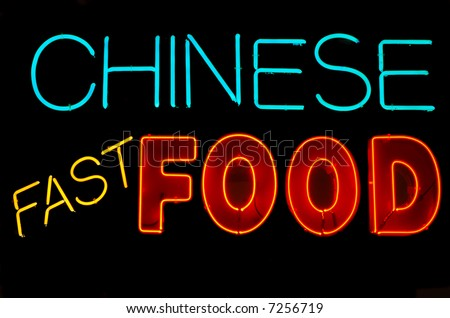Illuminated Chinese Fast Food neon sign on black - stock photo