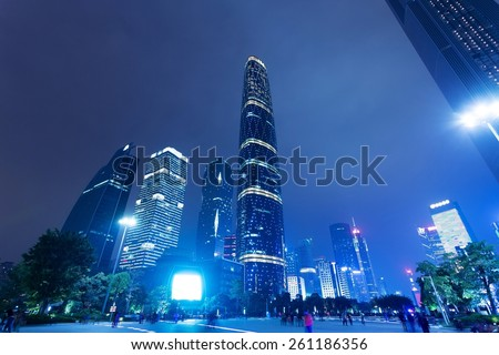 Illuminated modern cityscape and office buildings  - stock photo