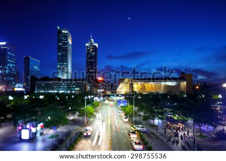 Illuminated modern skyline and buildings