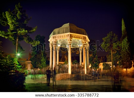 Illuminated Tomb of Hafez the Great Iranian Poet in Shiraz at night. - stock photo