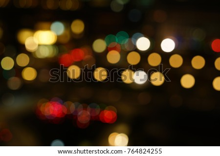 https://thumb9.shutterstock.com/display_pic_with_logo/167494286/764824255/stock-photo-illumination-at-winter-night-764824255.jpg