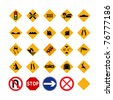 Illustrated set of amber traffic signs; isolated on white background - stock photo