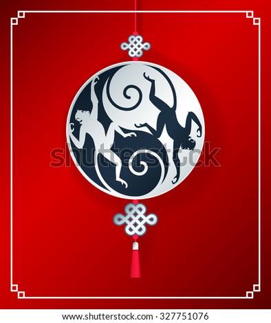 Illustration Chinese New Year. Symbol Yin Yang with monkeys.  - stock photo