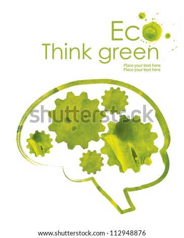 Illustration environmentally friendly planet. Green brain from watercolor stains,isolated on a white background. Think Green. Ecology Concept. - stock photo