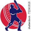 illustration of a cricket batsman batting front view with ball in background done in retro style - stock photo