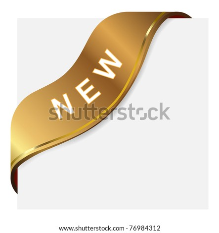 Illustration of a golden sign «New»' - stock photo