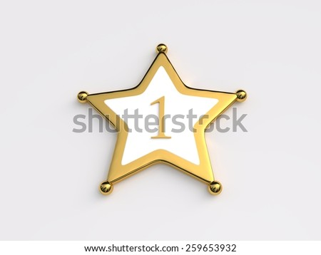 Illustration of a star with the number one in the middle - stock photo