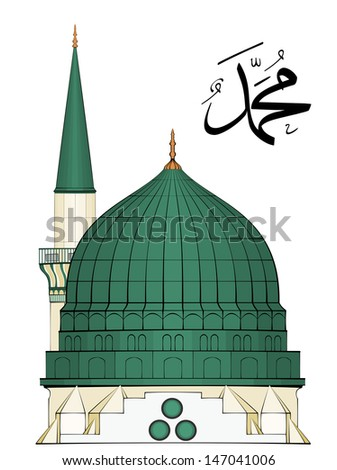 Illustration of Al-Masjid an-Nabawi in Medina Saudi Arabia - stock photo