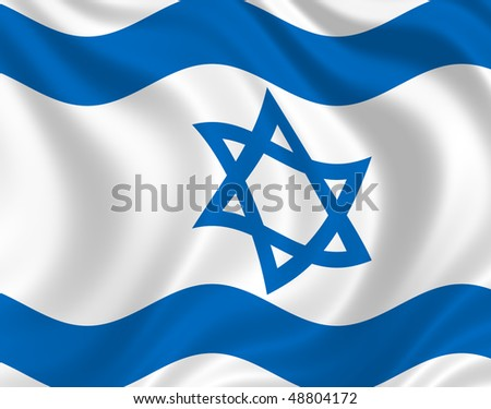 Illustration of Israel flag waving in the wind - stock photo