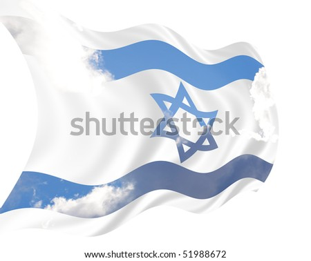Illustration of Israel flag waving in the wind over cloudy sky - stock photo