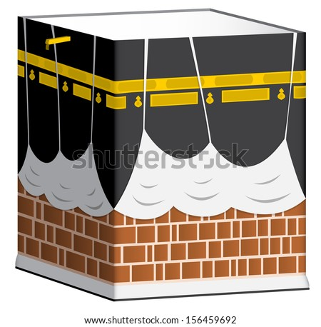 Illustration of Kaaba in Mecca isolated - stock photo