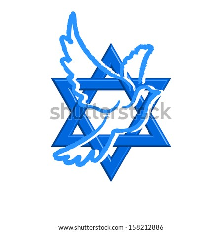 illustration of Star of David & pegeion - stock photo