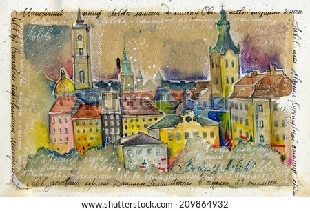 Illustration of the streets of Old european city. Watercolor.