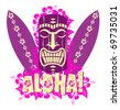 Illustration of tiki mask with surf boards, and hand drawn text Aloha - stock vector