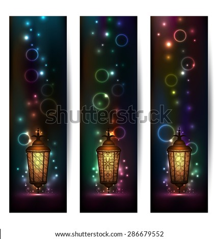 Illustration set light banners with arabic lantern - raster - stock photo