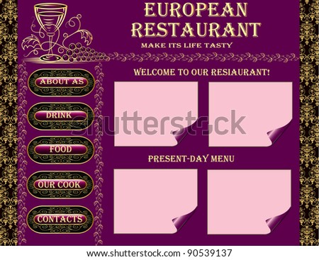 illustration with goblet and grape restaurant website design - stock photo