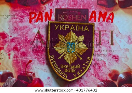 ILLUSTRATIVE EDITORIAL.Chevron of Ukrainian Army. With logo Roshen Inc. Trademark Roshen is property of Ukrainian president Poroshenko.At April 6,2016 in Kiev, Ukraine - stock photo