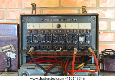ILLUSTRATIVE EDITORIAL.Vintage Soviet military field telephone commutator .April 19,2016 Kiev, Ukraine - stock photo