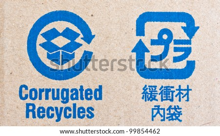 Image close-up of blue recycle fragile symbol  on cardboard - stock photo