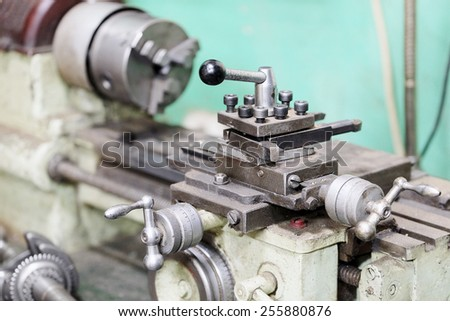 Image lathe machine in a workshop - stock photo