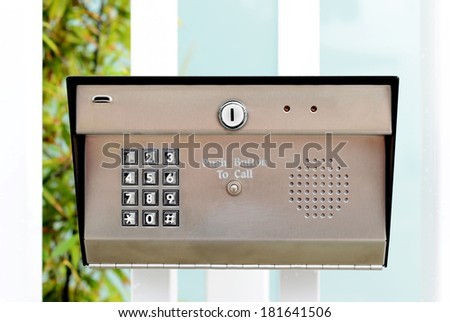 Image of a business security entry keypad - stock photo