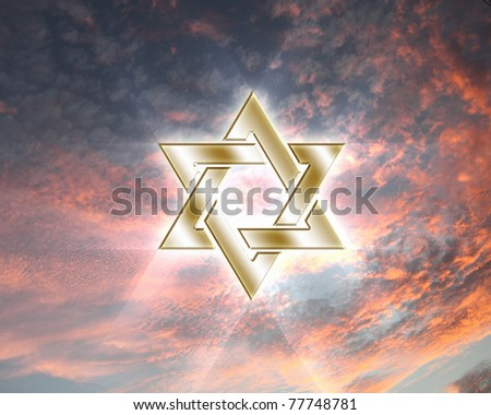 image of a David star against blue sky with white clouds